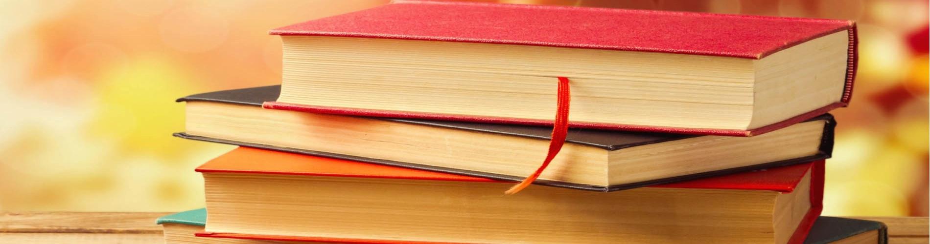 Книги за вашата библиотека